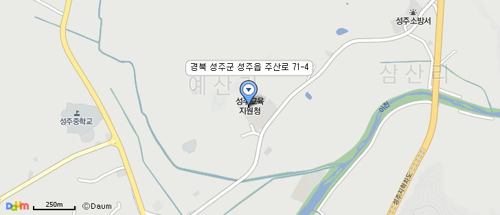 경상북도 성주군 성주읍 주산로 71-4 (삼산리 432-3)
